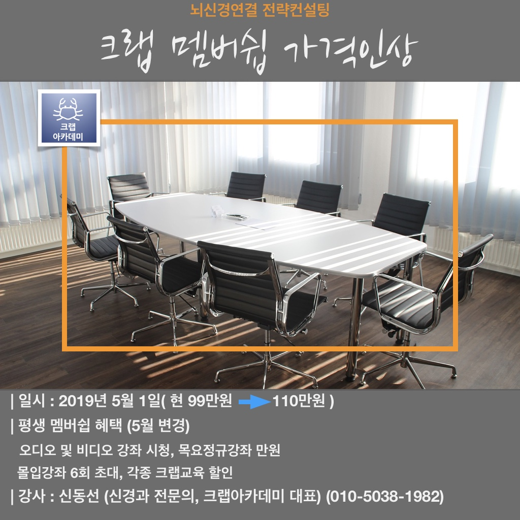 KakaoTalk_Photo_2019-04-10-16-26-16